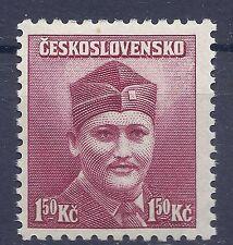 Czechoslovakia Ceskoslovensko 1945 Allied Forces Soldier of WW2 1.50kc stamp MNH