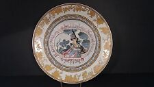 Chinese Export Porcelain Platter 'Shepherdess with Lamb' Museum Quality