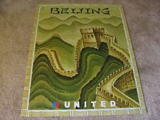 UNITED AIRLINES BEIJING TRAVEL POSTER TIM ZELTNER ORIGINAL UAL ISSUE 2002 NEW