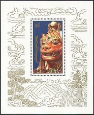 Mongolie 1991 Masques/Costumes/Théâtre/ART/Action/lion Masque 1 V M/S (n17830)