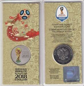 Russia 25 rubles 2018 2018 World Football Cup Russia - Cup. Color