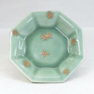 E0208: Popular Japanese old SANDA blue porcelain octagonal plate of typical work