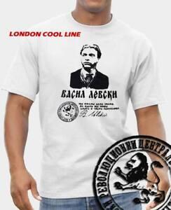 Vasil Levski Bulgaria Patriotic Botev T-Shirt