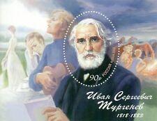 RUSSIA 2018 S/S, 200th Birth Anniv. of Ivan Turgenev, Writer, MNH