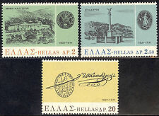 National Greek Revolution 1821 Year 1971 MNH, Kapodistria's seal & signature {V}