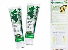 Dentist Dentiste Plus White Whitening Vitamin C Xylitol Gum Toothpaste 2X100g