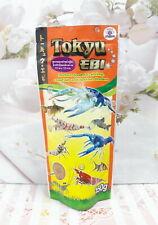 1 Bag 150 g Tokyu Ebi Perfect Food for Shrimp Crayfish and Bottom Feeders