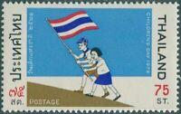 Thailand 1978 SG944 75s Childrens Day MNH