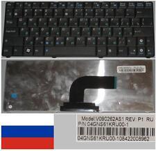 Clavier Qwerty Russe ASUS N10 N10E N10J EPC 1101HA V090262AS1 04GNS61KRU00-1