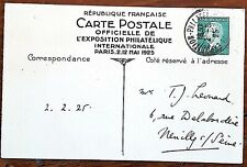 FRANCE entier postal Exposition philatélique internationale Paris Mai 1925