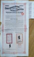 China/Chinese Imperial Railway - 1904 5% Gold Loan - Shanghai-Nanking, 100£