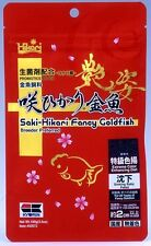 Hikari Bloom Crystal Goldfish Fish Food Charm Figure Iroage Subsidence Grade F/S