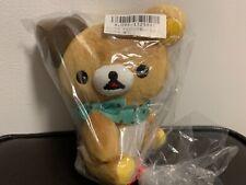 San-X Rilakkuma Korilakkuma Chocomint Plush Toreba Mascot