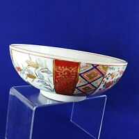 Serving Bowl Gold Imari Hand Painted Floral Porcelain Vintage Gold 8.75 Inch Dia