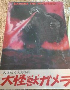 Japan X plus 1965 Gamera Vinyl Figure RARE 1999 version