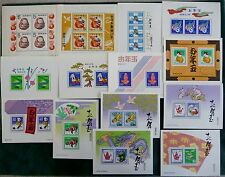 Lot of 14 Japan Otoshidama New Year Stamp Sheet Never Used Never Hinged