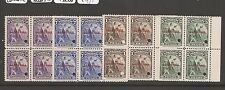 Paraguay 1943 Columbus Ex-Archive Muestra punch-hole blocks of 4 MNG (3axa) WOW!