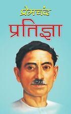 Pratigya by Munshi Premchand (2016, Paperback)