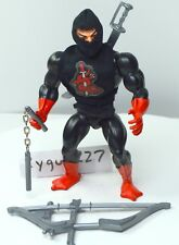 MOTU, Ninjor, Masters of the Universe, figure, complete, He-Man, vintage, sword