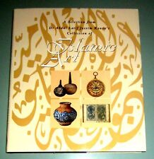 ISLAMIC ART ABDUL LATIF JASSIM KANOO'S COLLECTION Bahrain Muslim Arabic Antiques