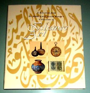 ISLAMIC ART DR. ABDUL KANOO'S COLLECTION Bahrain Muslim Arabic Antiques Pottery
