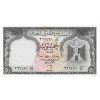 1961 Egypt 50 Piastres Pick# 36 - Very Nice Choice AU Banknote!-d1947dth