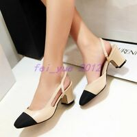 Womens Grace Party Pumps Chunky Heels Slip On Slingback Snadals Shoes Mix Color
