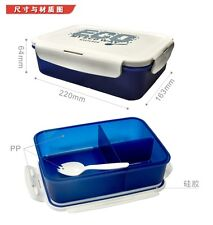 Lunch Box, Cell Glove Leak Proof, BPA Free, Safe, Microwavable!
