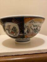 Antique Japanese Imari Hand Painted Bowl