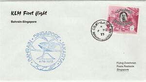 Bahrain 1973 KLM first flight cover to SINGAPORE