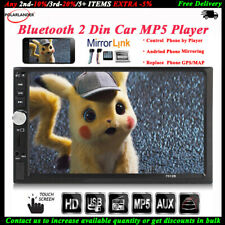 7'' 2 DIN Touch Screen Car Radio Stereo MP5 FM/TF/AUX/USB/Remote Audio Bluetooth