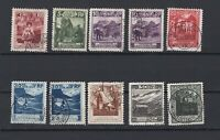 LIECHTENSTEIN 1930, part of set Sc# 94-107, CV $126 Used