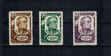 Set of Belinski, MNH, VF, Soviet Union/Russia, 1948