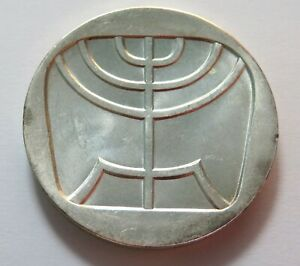 Israel Uncirculated Silver5 Lirot 1958, 10th Anniv Menorah, KM21