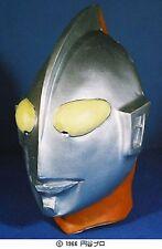 Ultraman Latex Mask Cosplay costume Japan