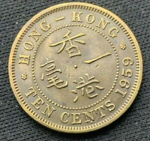 1959 Hong Kong   10 Cents XF+   Nickel Brass  Coin    #K380