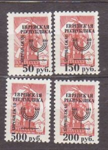 UKRAINE 1991/provisional-Russian Post stamps,judaica-overprint/4v ..mintNH.