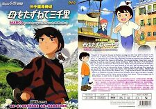 ANIME DVD~Marco~3000 Leagues In Search Of Mother(1-52End)Eng sub FREE SHIPPING