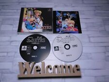 ????? 3x3 EYES Used PlayStation PS1 PSX Japan import Japanese Video Game XING