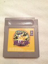 GameBoy Pokemon Yellow Japanese (Cartridge only)