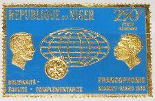 Niger 1970 259 c133 French language Congress European-African si Globe MNH