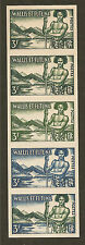 Wallis & Futuna #150 3f Trial Color Plate Proof Imperf strip of 5 w/ info page.