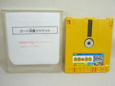 MATO NO HOKAI Nintendo Famicom Disk Only Import Japan Video Game dk