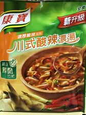 Knorr Extra Hot And Sour Soup Mix - 川式酸辣浓汤Buy 4 get 1 Free