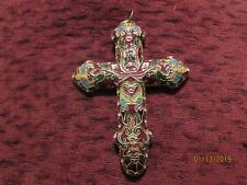 Alsan Company Victorian Enamelling Christmas Ornament Cross with Animal Designs