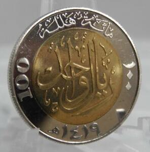 Saudi Arabia AH1419 1999 100 Halala (1 Riyal) Proof Bimetallic Coin C1676
