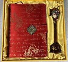 Brocade Red & Gold Dragon Pattern Yun Brocade of China Notebook And Pen with Box