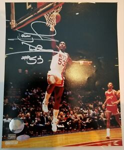 Darryl Dawkins(d) Signed New Jersey Nets 8x10 Photo Insc Steiner Holo