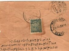 Portugal Colonies INDIA GOA *Ponda* British India Hyderabad 1936{samwells} GJ335