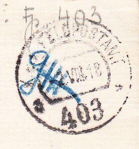Germany WWI Feldpostamt 403 K.u.K. Infanterie Nr. 14 Marschkomp.1918 Cover 6w